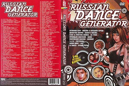 Russian Dance Generator (2012)