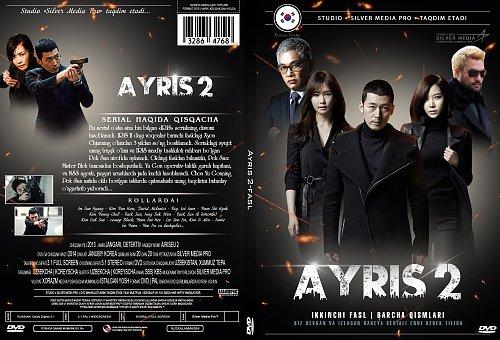 IRIS II / Ayris 2-fasl