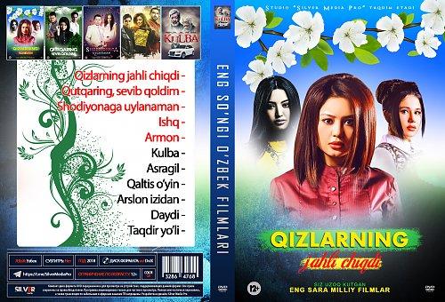 O'zbek Kino To'plamlari 2018