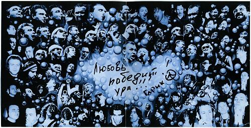 Бригада С - Все это рок-н-ролл (1992)