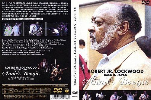 Robert Lockwood - Back In Japan (1985)