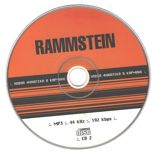 Rammstein - MP3 коллекция