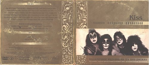Kiss - MP3 Collection