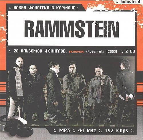 Rammstein - Новая фонотека в кармане