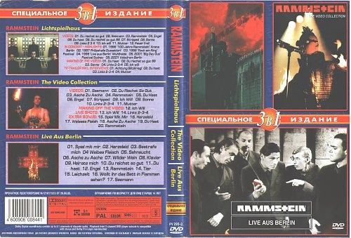 Rammstein - специальное издание
