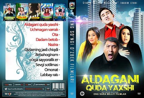 Янги Узбек кинолари | Yangi O'zbek kinolari