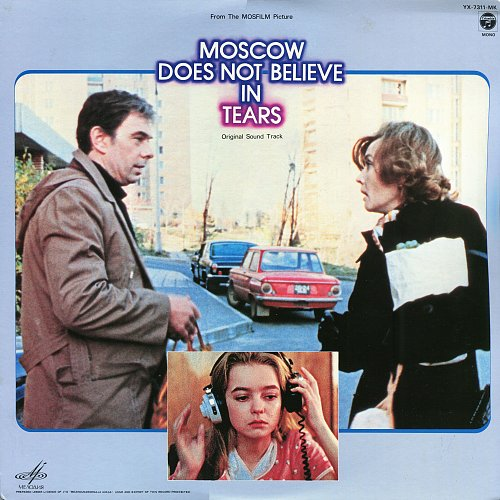 Никитин Сергей / Sergei Nikitin - Moscow Does Not Believe in Tears (1982) [LP Columbia YX-7311-MK]