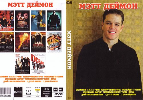 Мэтт Деймон / Matt Damon