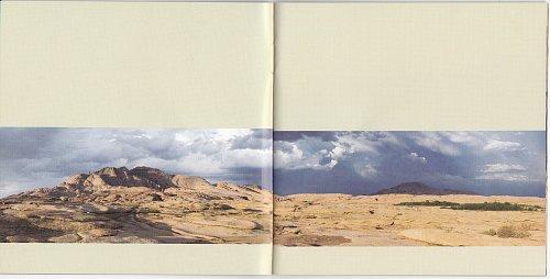 Батыр – Отан Ана (2006)
