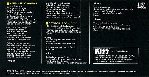 Kiss - Hard Luck Woman , Detroit Rock City [1988]