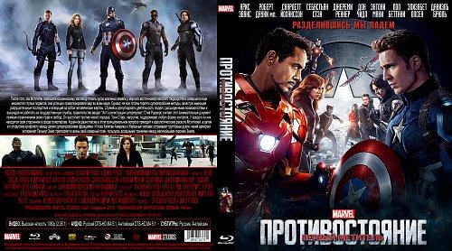 Первый мститель Противостояние \ Captain America Civil War (2016)