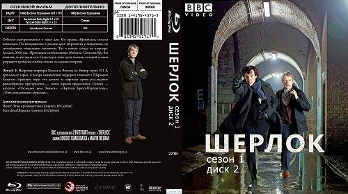 Шерлок / Sherlock (2010 – ...)