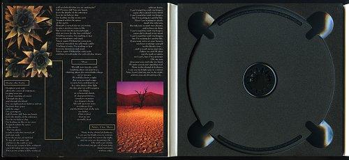 Dakrua - Inner Wastelands (1999)