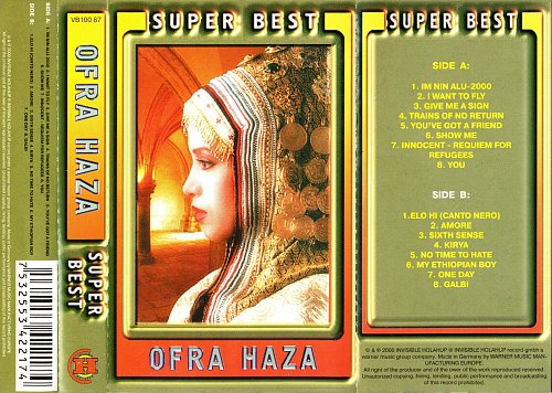 Ofra Haza - Super Best (2000)