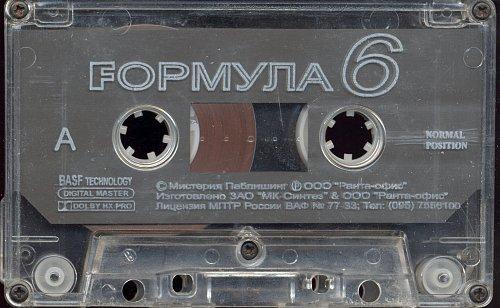 Формула 6 (2003)
