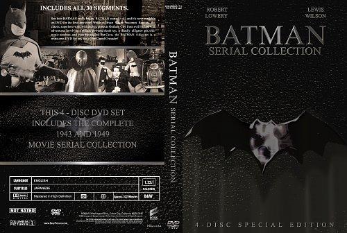 Бэтмен (телесериал) /  Batman serial (1943-1949)