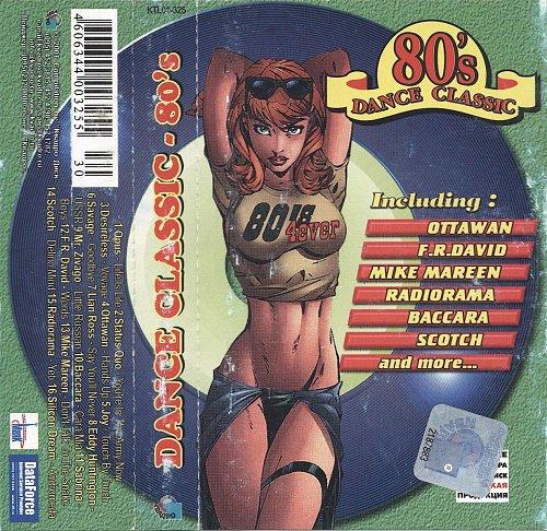 80's Dance Classic (2001)