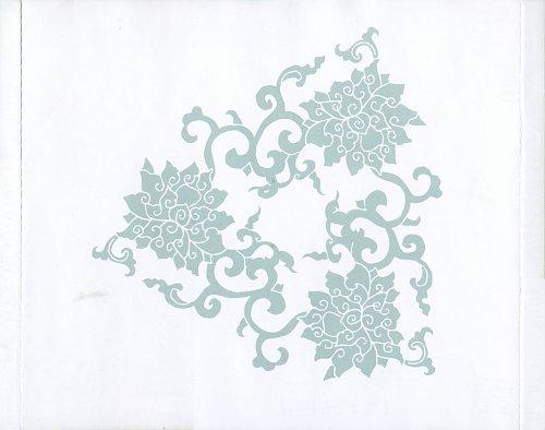 Кашин Павел - Глазами Будды (2004)