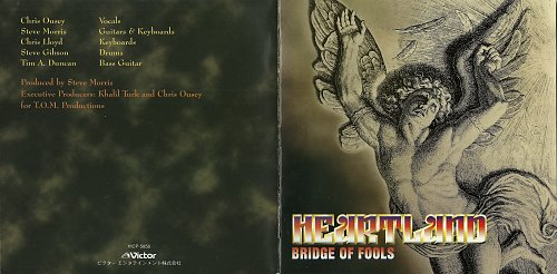 Heartland - Bridge Of Fools (1997)