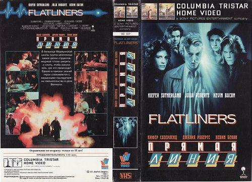 Flatliners / Коматозники / Прямая линия (1990)