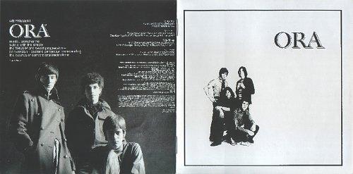 Ora - Ora (1969)