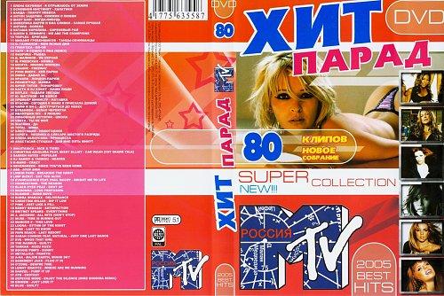 Хит-парад MTV (2005)