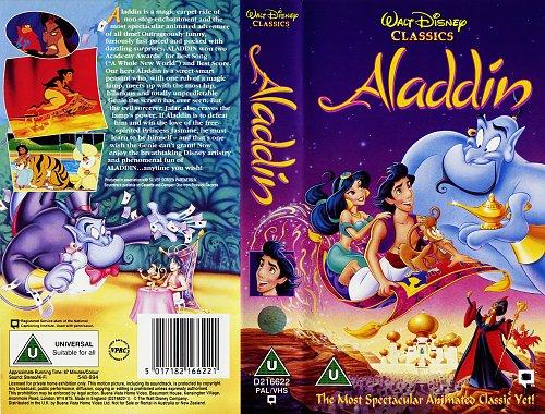 Aladdin / Аладдин (1992)