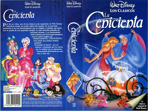 Cinderella / Золушка (1949)