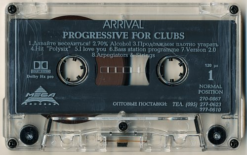 Arrival - Progressive For Clubs (1997)