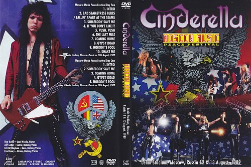 Cinderella - Moscow 1989
