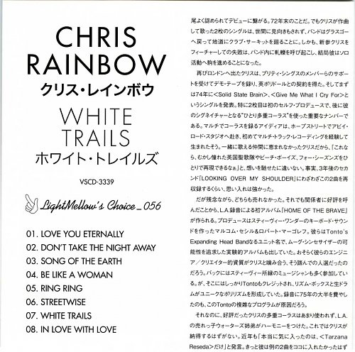 Chris Rainbow (Alan Parsons Project) - White Trails (1979)