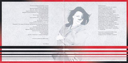 Шила - Танцуй (2001)