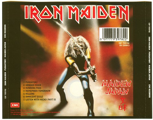 Iron Maiden ‎- Purgatory · Maiden Japan (1990)