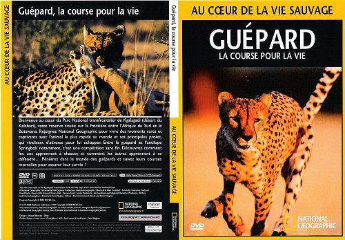 National Geographic. Гепард: Смертельная охота / Cheetahs: The Deadly Race (2002)