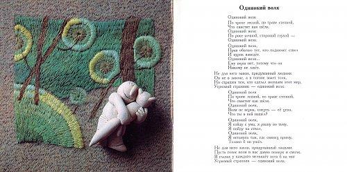 Жданов Александр - Там, Где Нас Нет (2002)