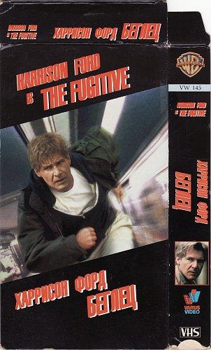 Fugitive, The / Беглец (1993)