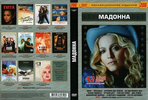 Мадонна / Madonna