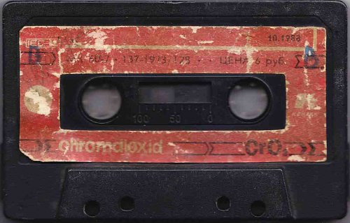 Аудиокассета МК 60-7 (1988)