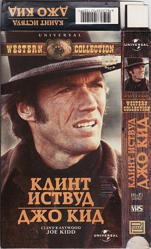 Joe Kidd / Джо Кидд (1972)
