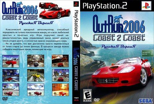 OutRun 2006: Coast 2 Coast