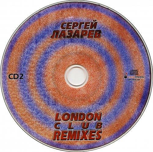 Лазарев Сергей - London Club Remixes (2008) Часть 1 и Часть 2