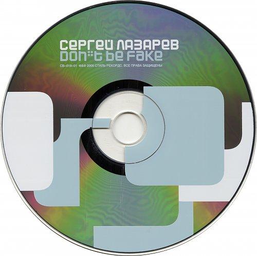 Лазарев Сергей - Don't Be Fake (2005)