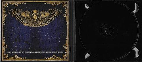 Gypsyhawk - Patience and Perseverance (2010)