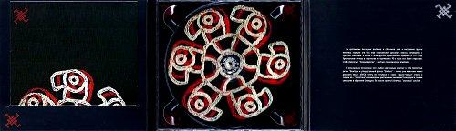 АлисА - Солнцеворот (2000 К. Кинчев; 2014 Мистерия Плюс, UEP-CD, Инновационные Технологии, Россия)