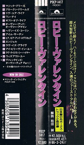Robby Valentine - Robby Valentine (1992)