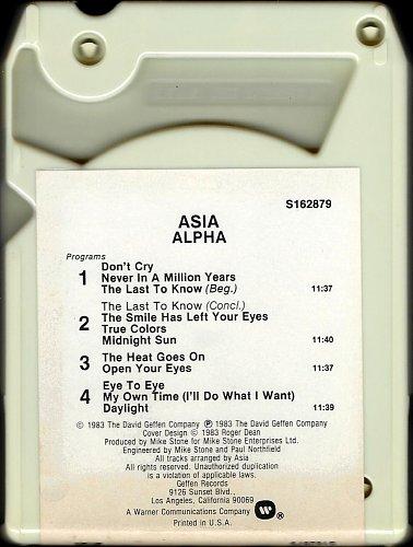 Asia - Alpha (1983)