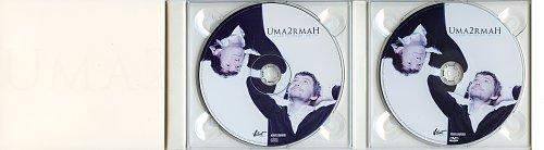 Уматурман (Uma2rman) - Куда приводят мечты (2007)