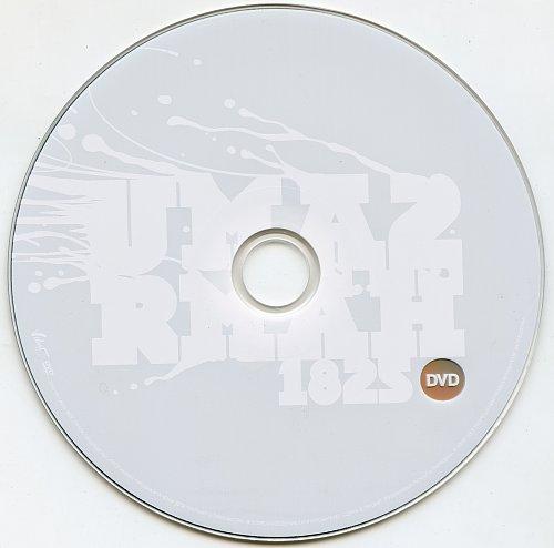 Уматурман (UMA2RMAH) -  The Best Uma2rман 1825 (2009)
