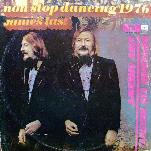 James Last - Non Stop Dancing 1976 / Джеймс Ласт - Танцуем без перерыва (1976) [LP С60-08235-6]