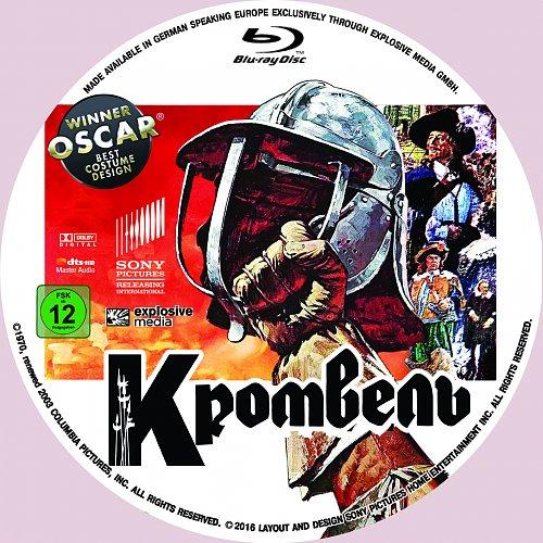 Кромвель / Cromwell (1970) накатка на диск
